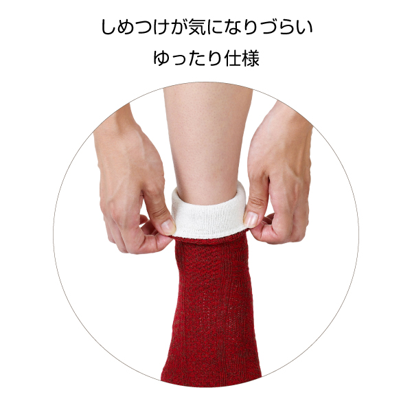 cocoonift 肌側シルクの2重編み ケーブル柄ソックス