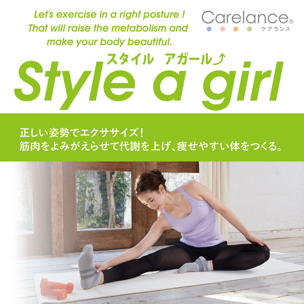 Style a girl ソックス