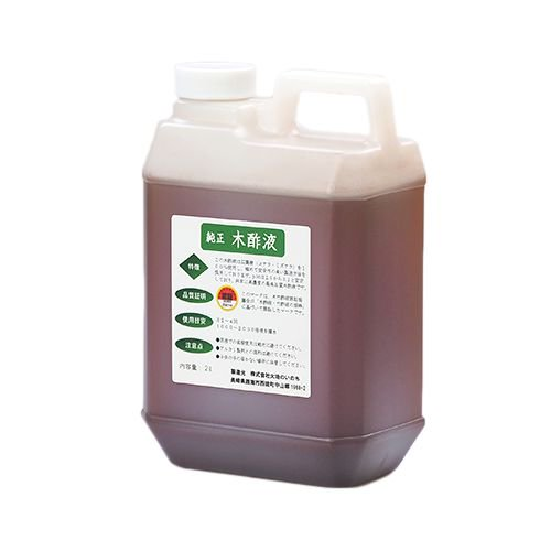 安心安全の最高品質「純正木酢液」2リットル