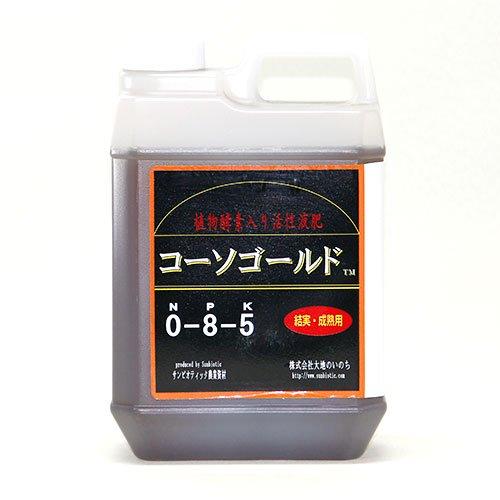 植物酵素入り液肥 コーソゴールド 2kg