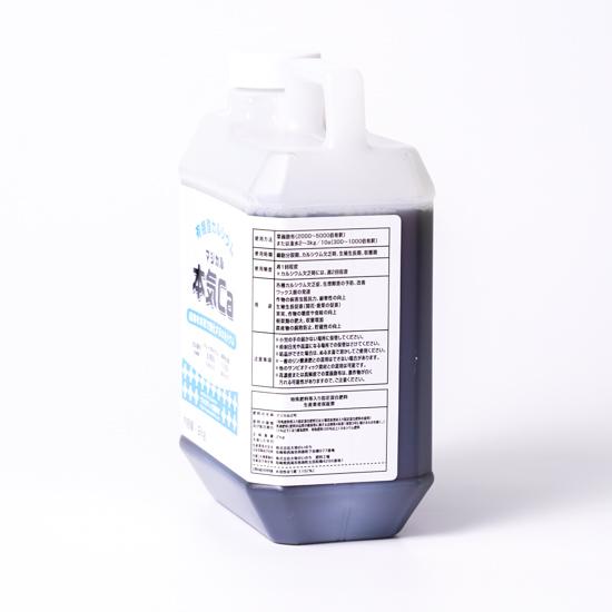 有機酸キレートカルシウム「本気Ca(マジカル)」2kg