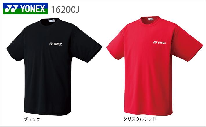 16400J ヨネックス Jr Tシャツ
