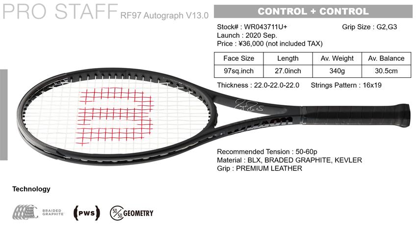 期間限定特価 プロスタッフ RF97 オートグラフ フェデラーシグネチャーモデル V13.0 G2