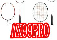 アストロクス99プロ 4U5 ホワイトタイガー