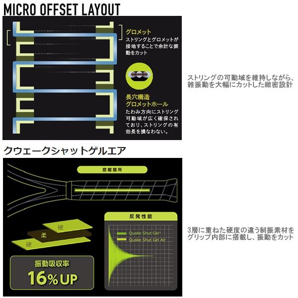 Eゾーン 100 リミテッド G2 大阪なおみ選手記念モデル