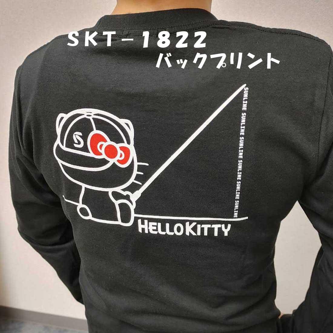 Hello Kitty ロングTシャツ(ブラック)