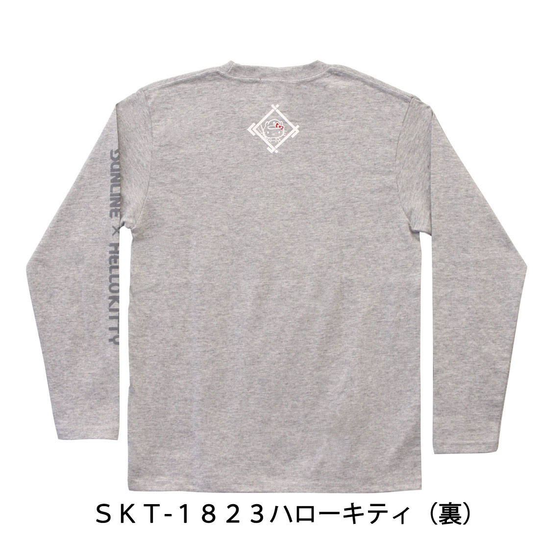 Hello Kitty Long T-Shirts Gray