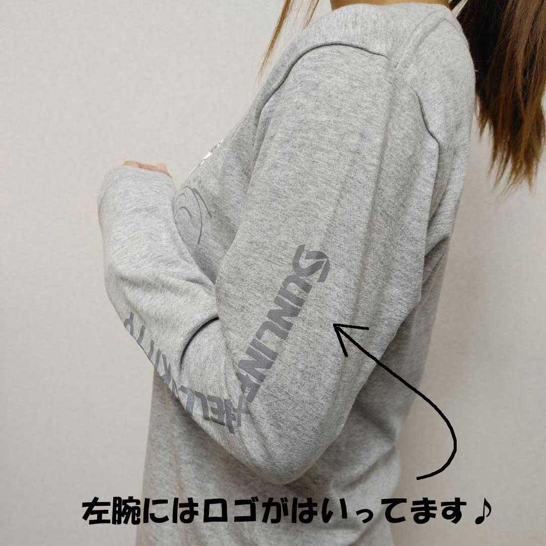 Hello Kitty ロングTシャツ(グレー)