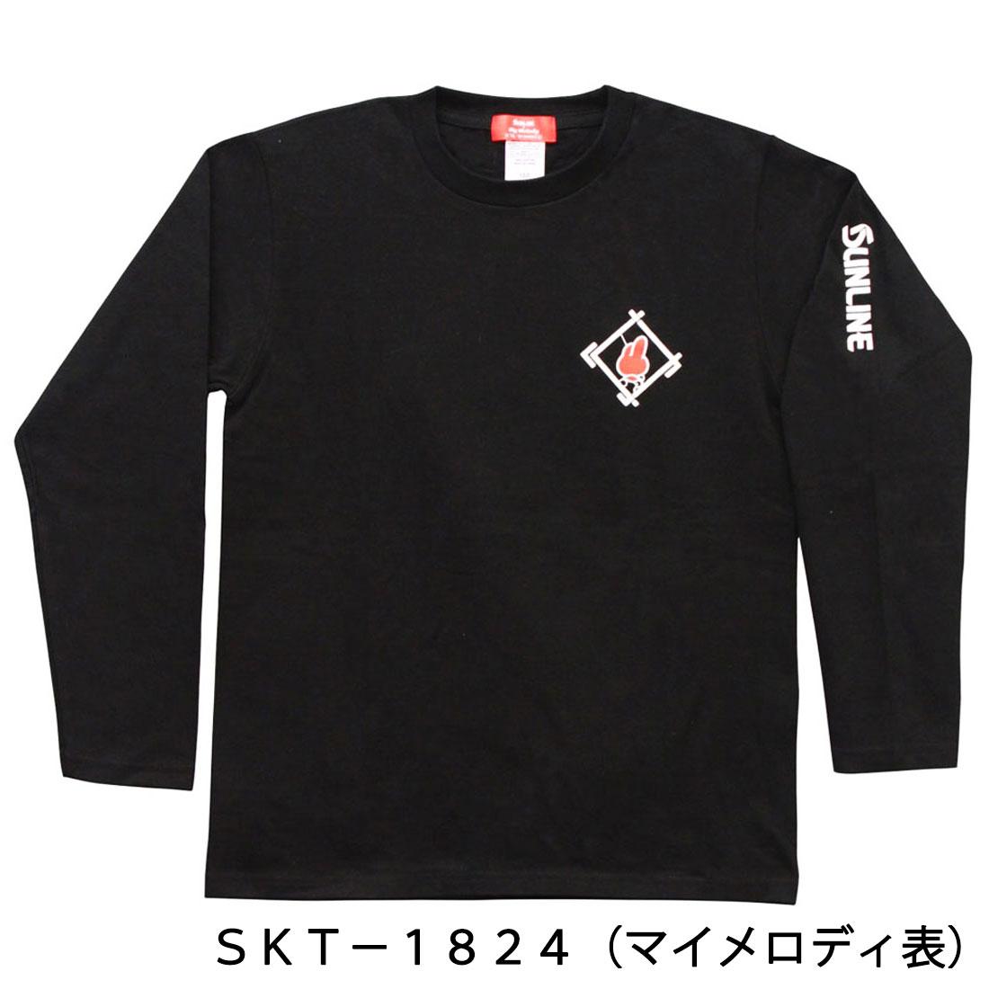 My Melody Long T-Shirts Black