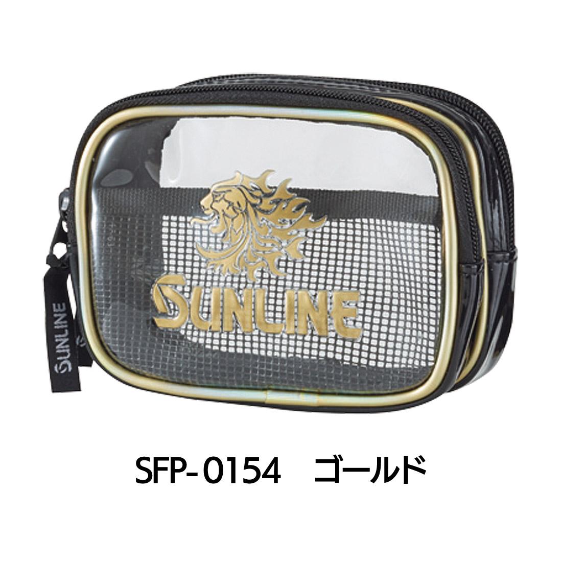 フィッシングポーチ ダブル SFP-0154