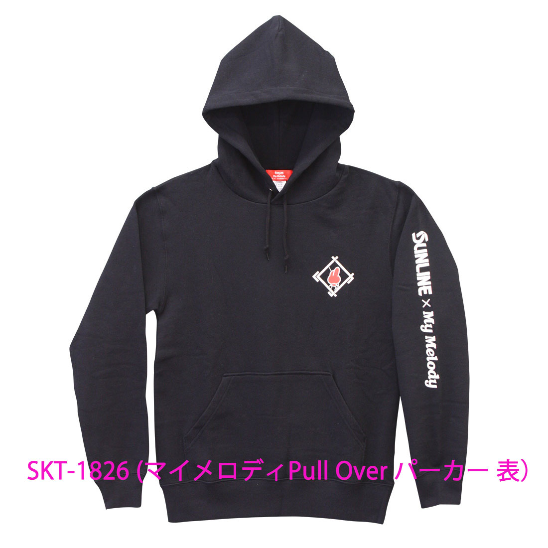 My Melody Pull Over Parka ( Black)