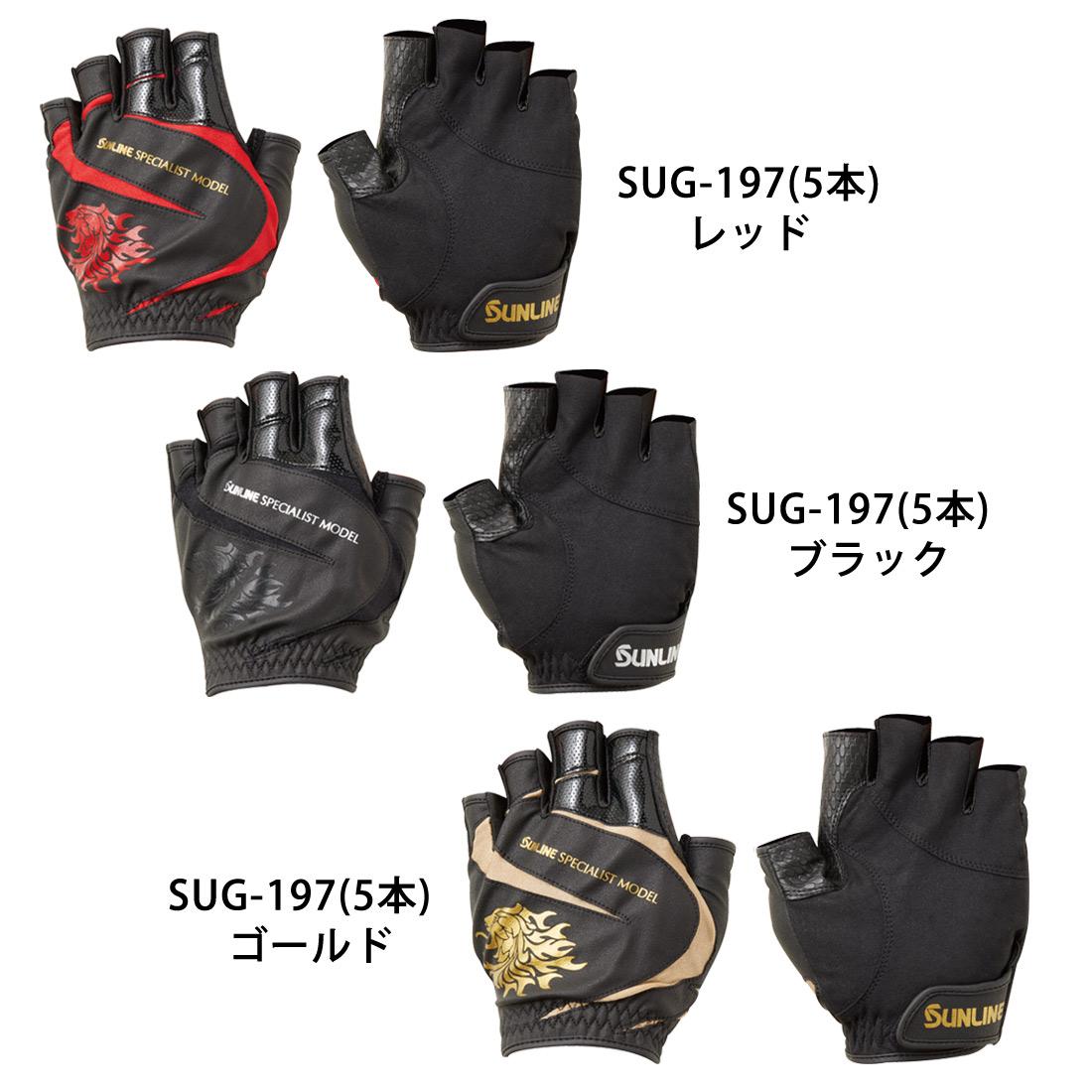 グローブ  SUG−197  (5本)
