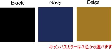 帆布 ショルダーバッグ タイプY(横型)