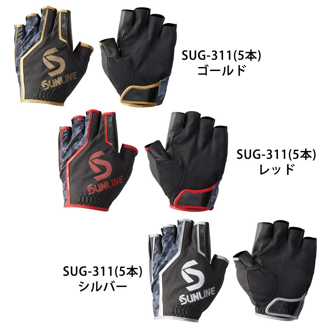 グローブ  SUG−311   (5本)
