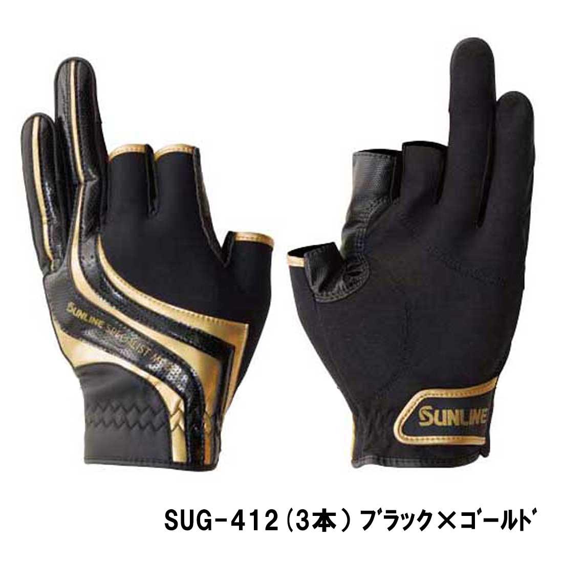 グローブ  SUG−412   (3本)