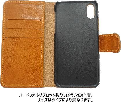 栃木レザー iPhone X / XS ケース