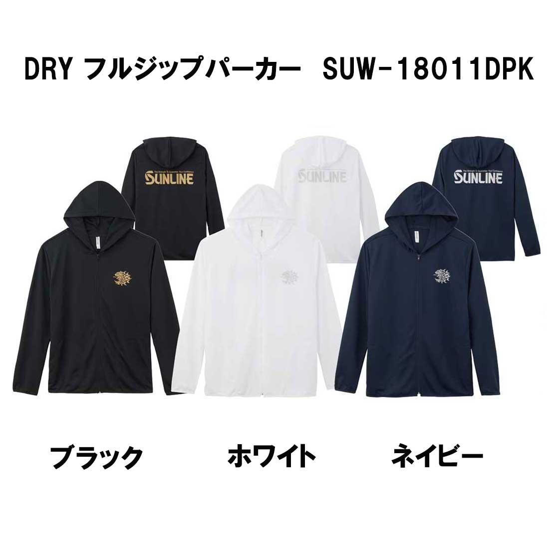DRYフルジップパーカー SUW−18011DPK