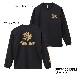 DRY ロングTシャツ SUW−15015DLT