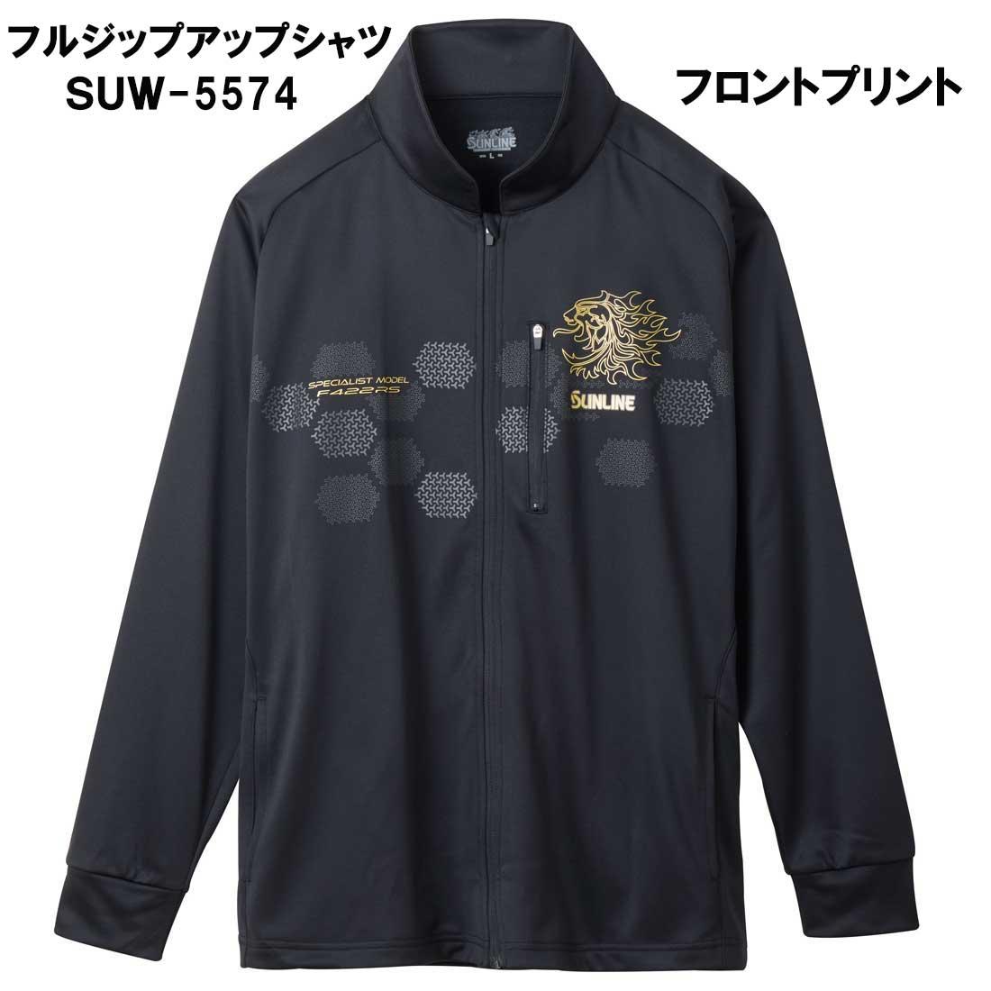 フルジップアップシャツ SUW−5574HT