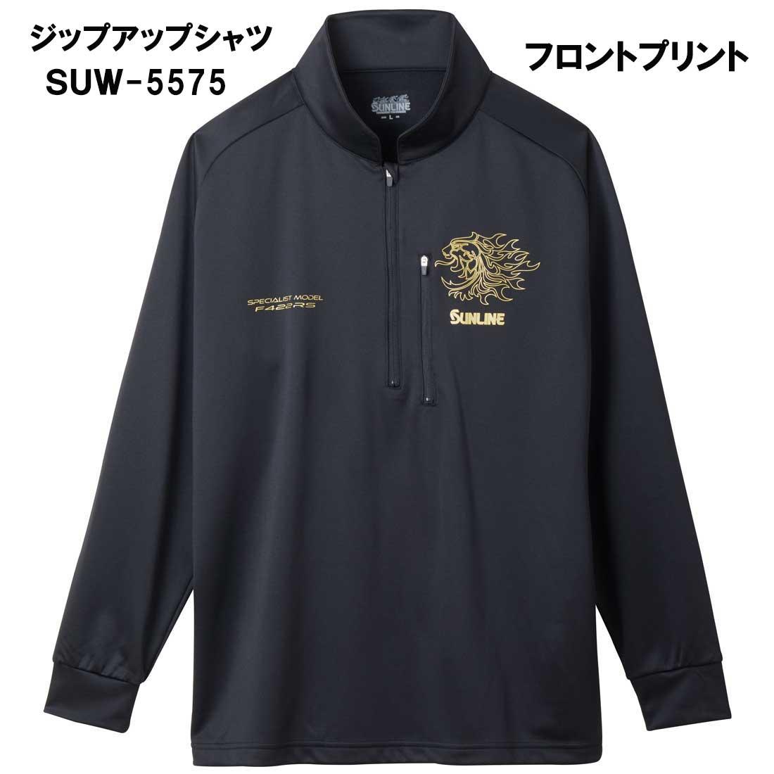 ジップアップシャツ SUW−5575HT