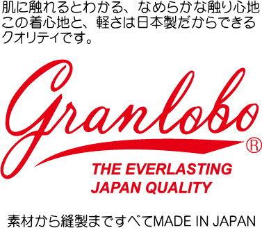 日本製 Tシャツ(クラウドクリーム)