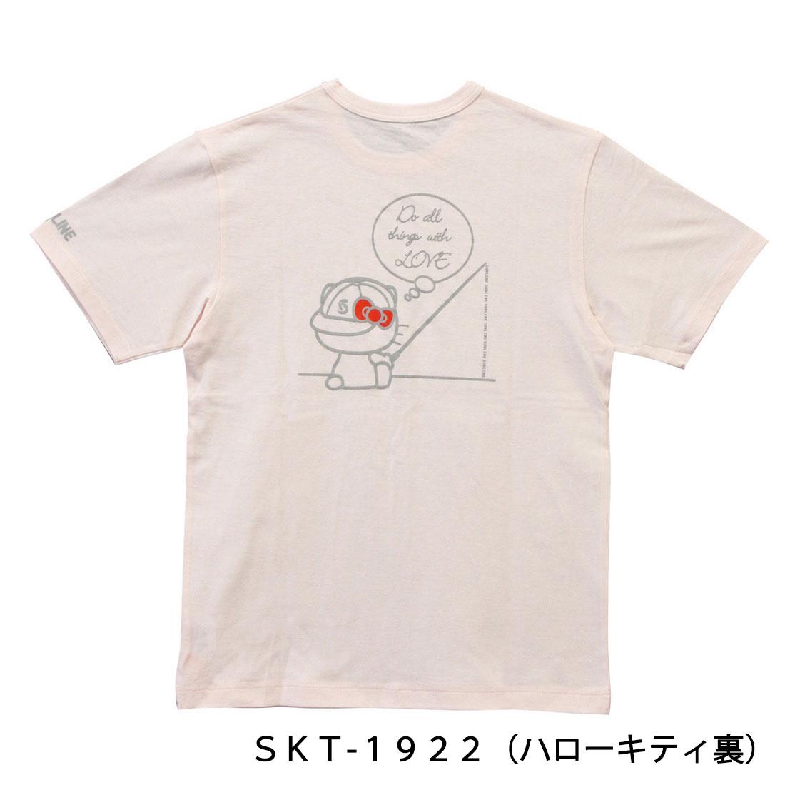 日本製 Tシャツ(ウォーターピンク)
