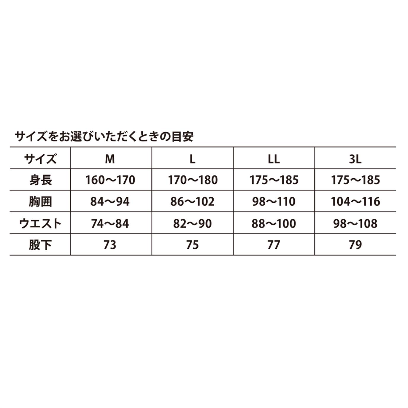 EV HOT ヒーターインナーシャツ SUW−3225