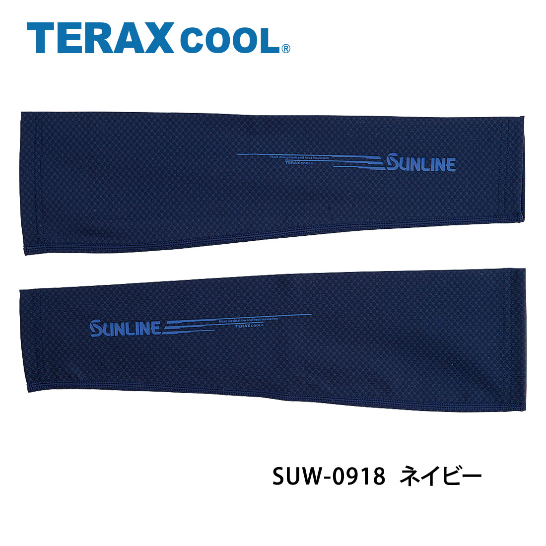 TERAX COOL DRY アームカバー SUW-0918