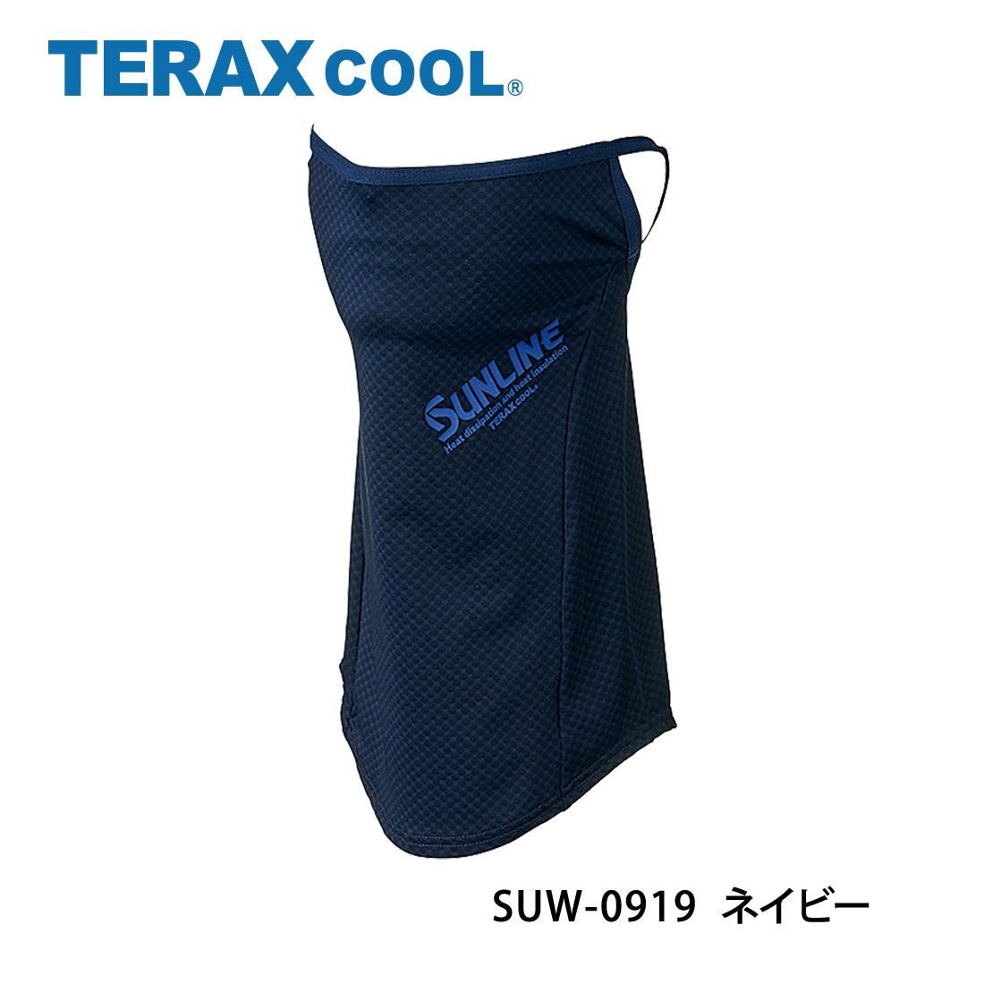 TERAX COOL DRY フェイスガード SUW-0919