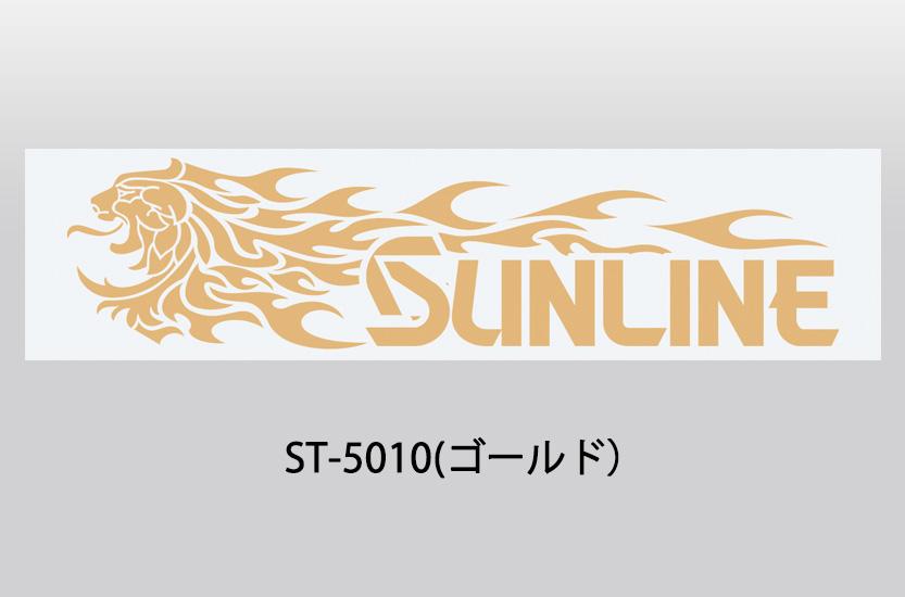 サンライン・獅子ファイヤーステッカー 大(ゴールド)