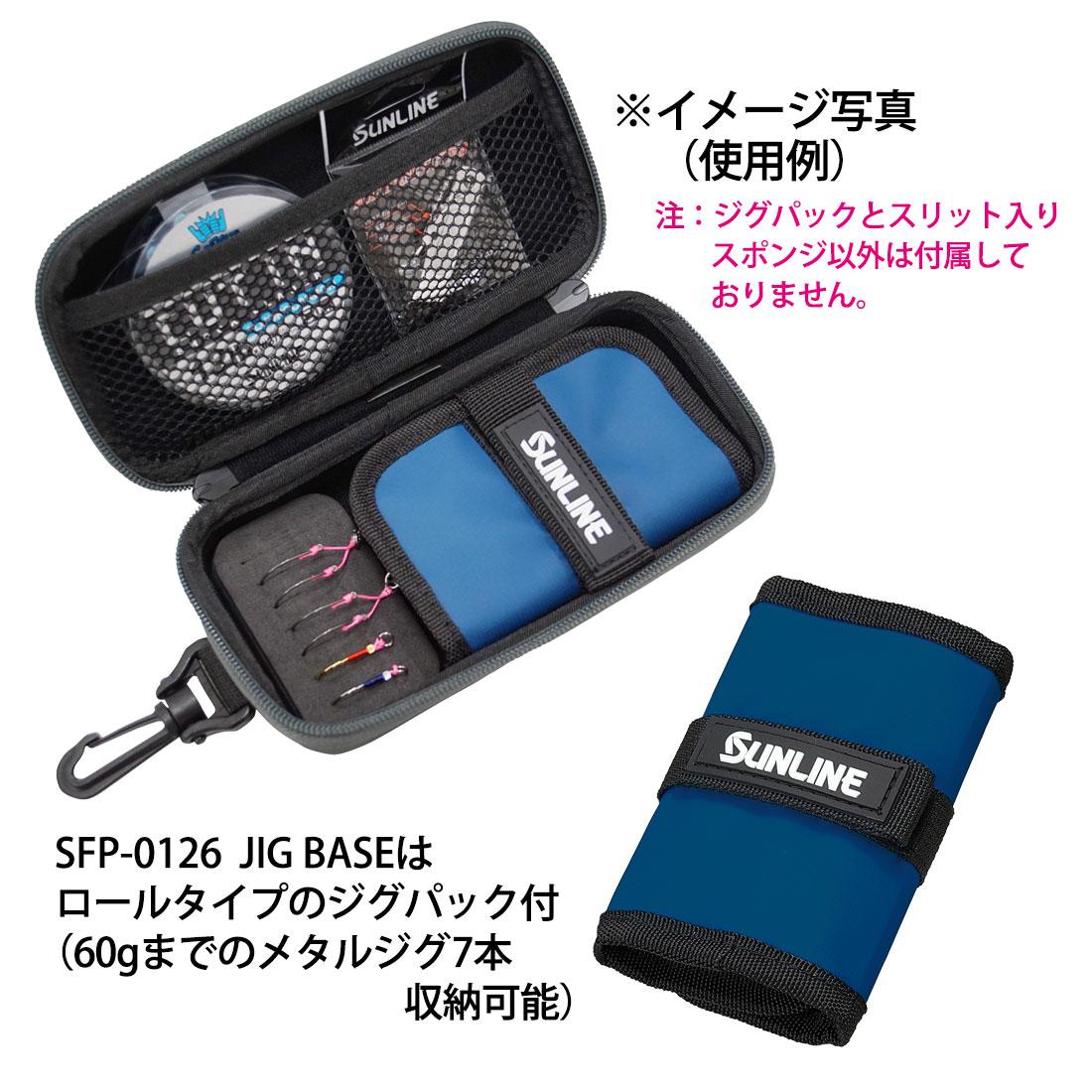 JIG BASE(ジグベース) SFP−0126
