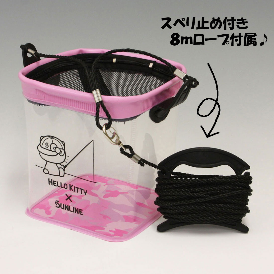 Hello Kitty 水汲みバケツ 21SK−01