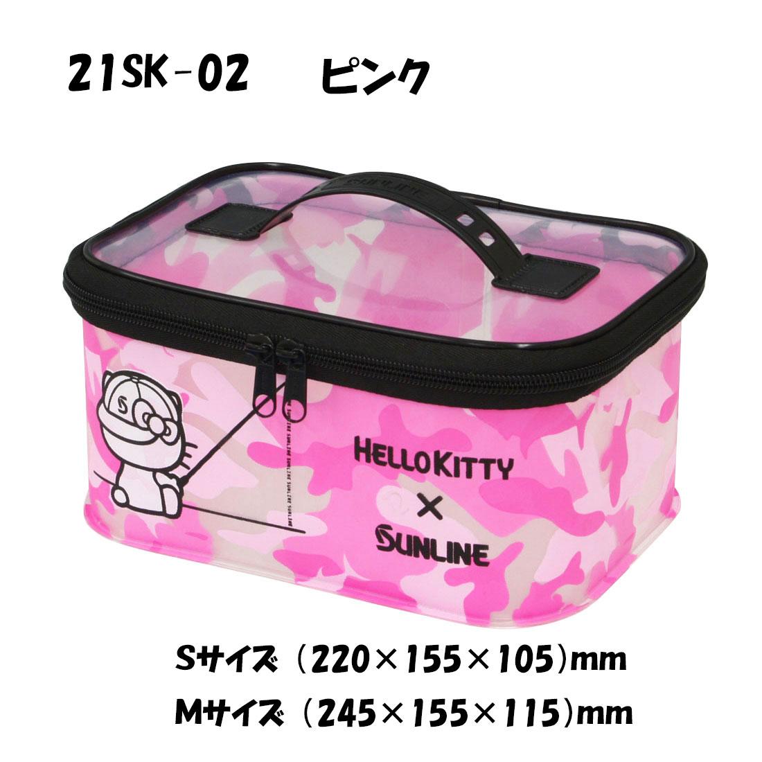 Hello Kitty 収納BOX 21SK−02