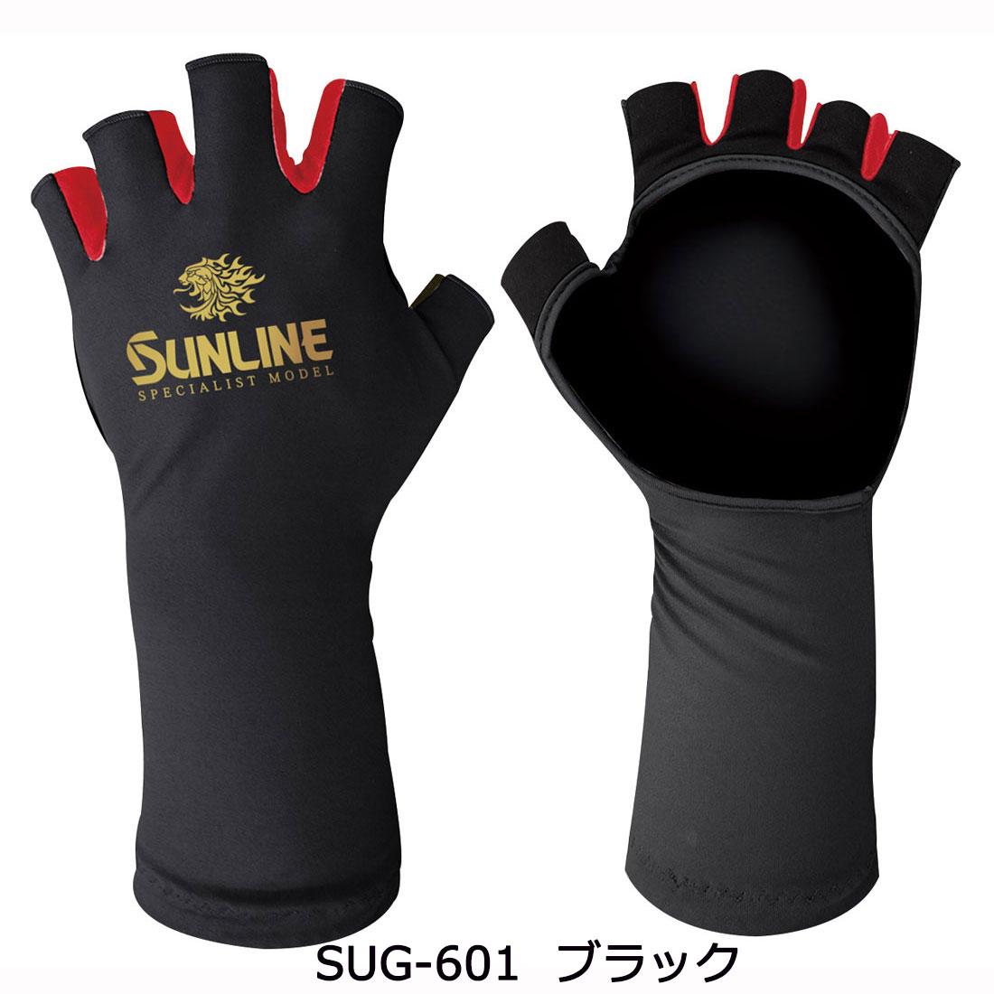 COOL・UVカット手甲