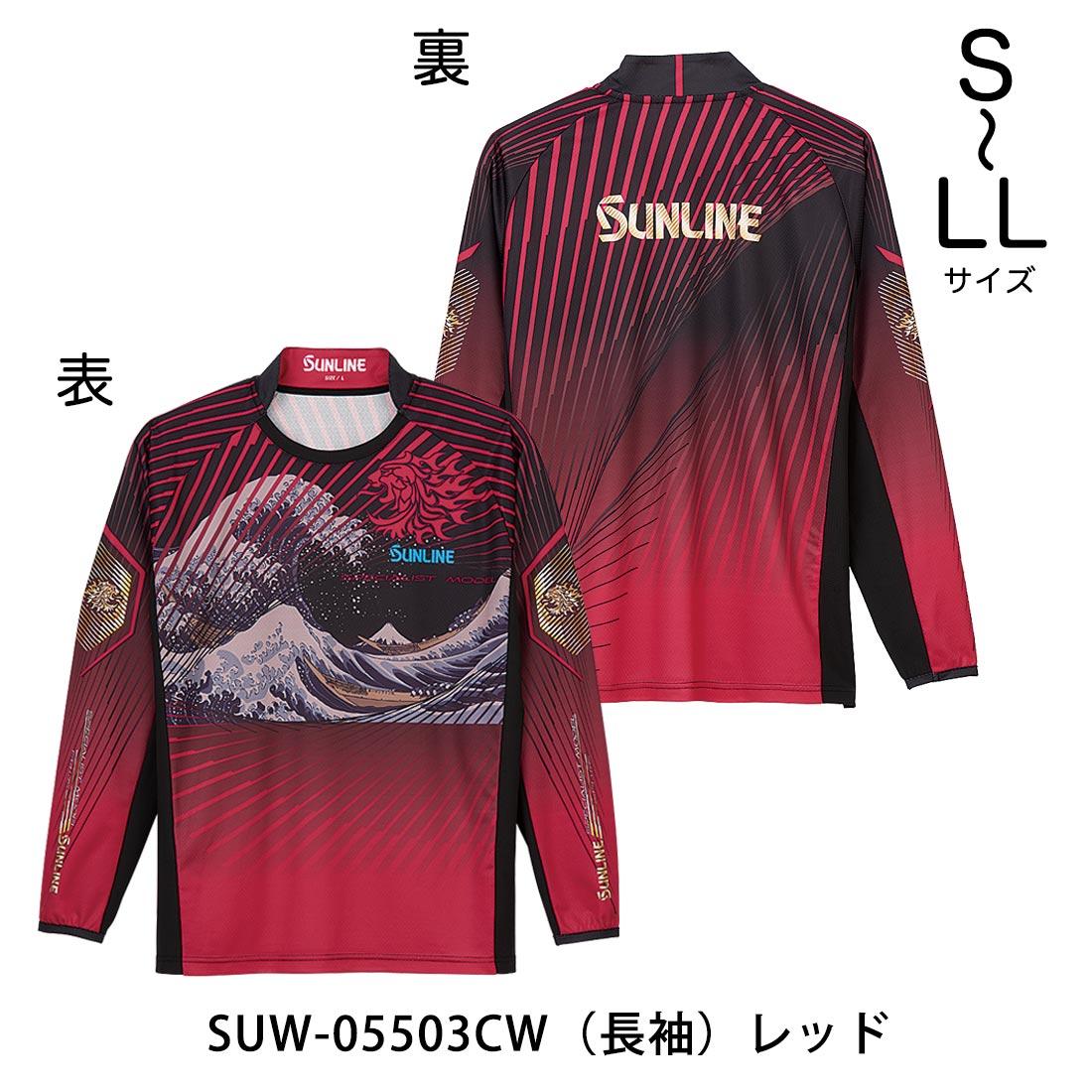 驚愕PRODRYシャツ(長袖) SUWー05503CW