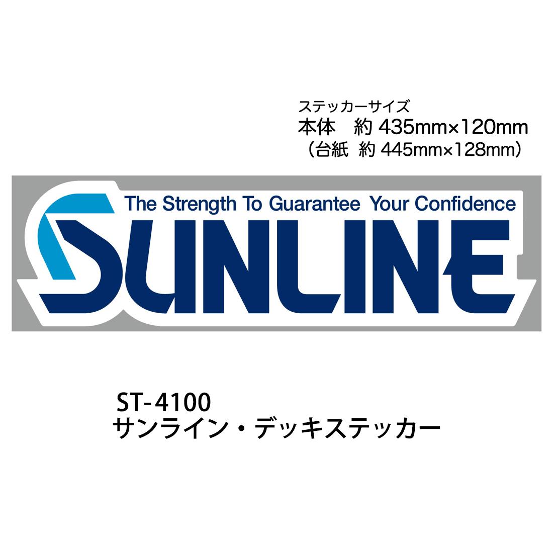 サンライン・デッキステッカー ST-4100