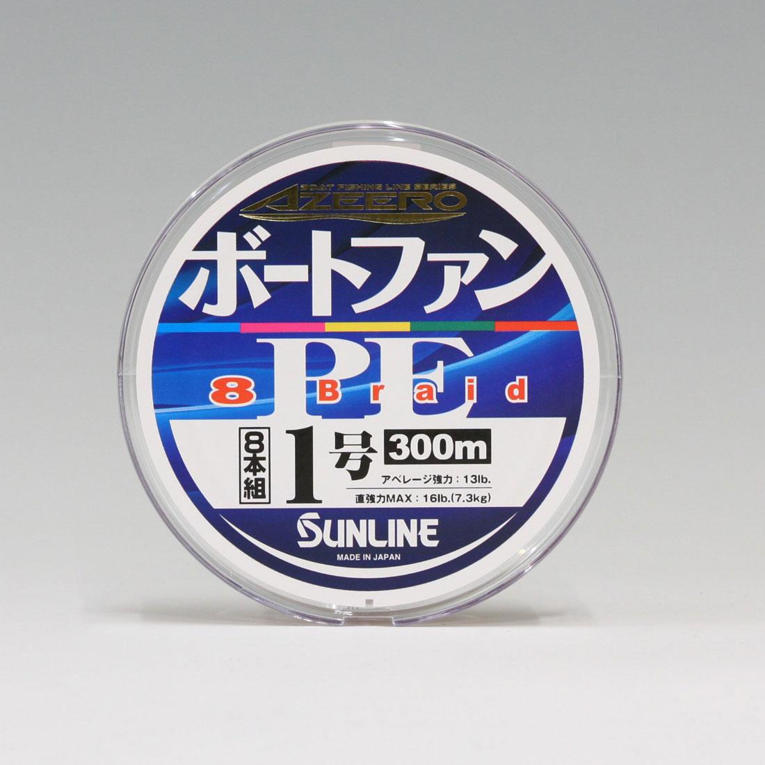 太刀魚・テンヤセット