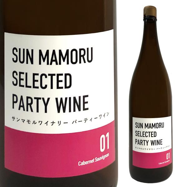 赤ワイン 辛口 パーティーワイン01 カベルネ・ソーヴィニョン 一升瓶