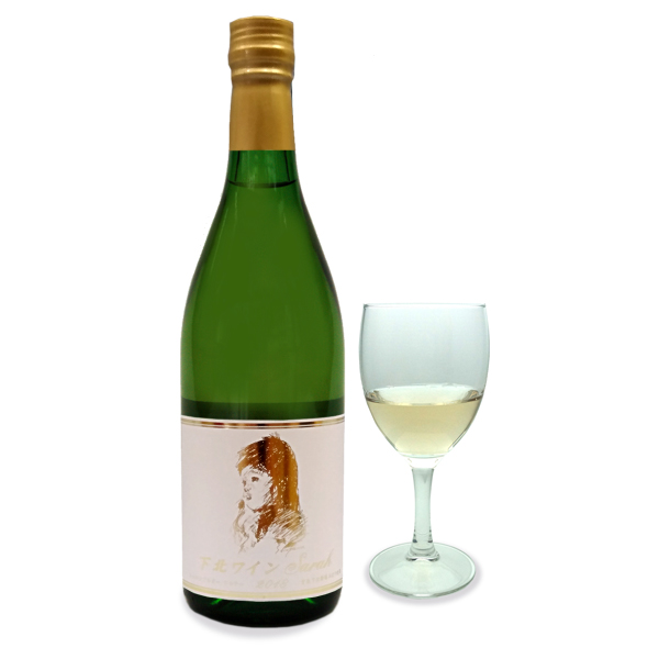 白 辛口 下北ワイン Sarah 2018 サラア
