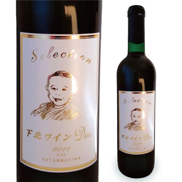 日本ワイン Deni Selection 2017 辛口