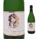 【今だけ!!】受賞白ワイン3本+青森応援カレーランダム1袋セット