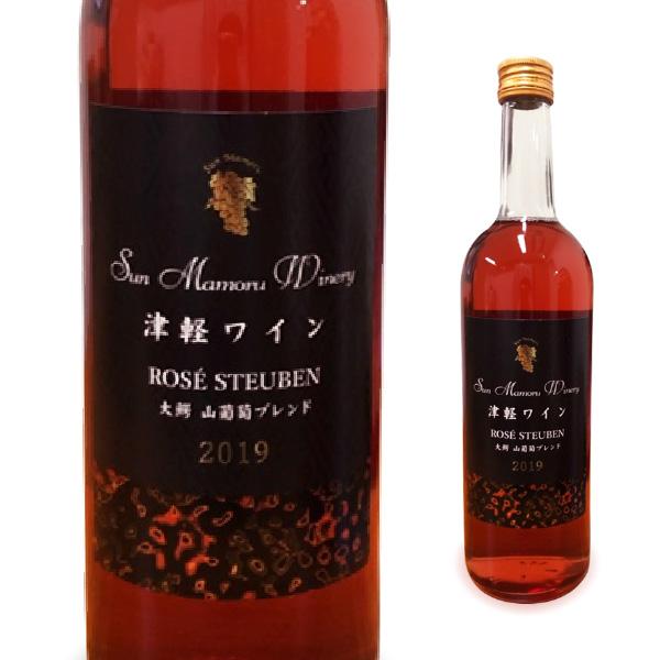 【青森応援】  津軽ワインロゼスチューベン 山葡萄ブレンド 2018