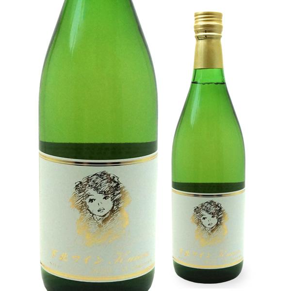 【青森応援】 白ワイン 甘口 下北ワイン Kanon