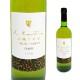 津軽ワインホワイトスチューベンクラシック2020