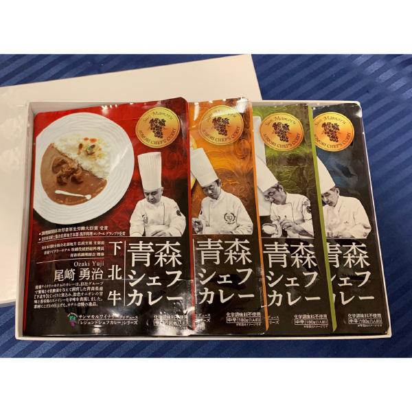 青森シェフカレー 4種ギフトセット【箱入】