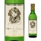白ワイン 甘口 下北ワイン Kanonハーフ 2020