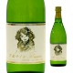 白ワイン 甘口 下北ワイン Kanon 2020