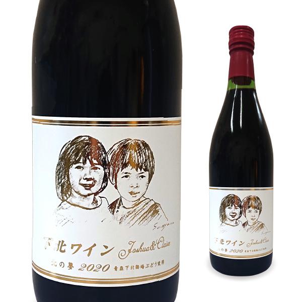下北ワイン Joshua&Claire 2020