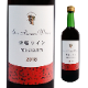 【送料無料】津軽ワイン赤・白5本飲み比べセット