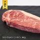 下北牛 ステーキカット用 サーロイン 300g 牛肉 クール冷凍便